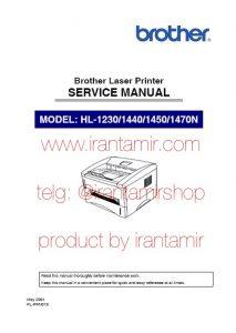 راهنمای تعمیرات پرینتر brother HL-1230/1440/1450/1470