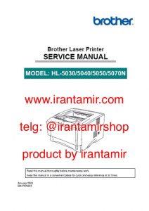 راهنمای تعمیرات پرینتر brother HL-5030/5040/5050/5070