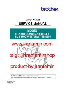 راهنمای تعمیرات پرینتر brother HL5340/5350/5370/5380