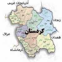 نمایندگی تعمیرات پرینتر در کردستان