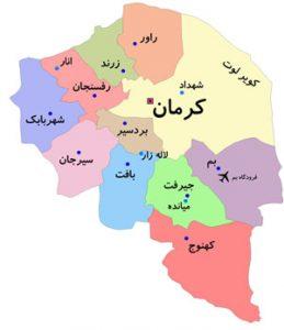 نمایندگی تعمیرات پرینتر در کرمان