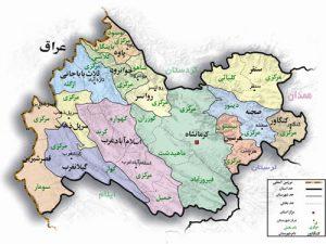 نمایندگی تعمیرات پرینتر در کرمانشاه