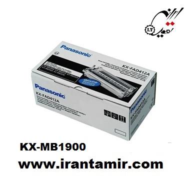 خرید درام فکس پاناسونیک KX-MB1900