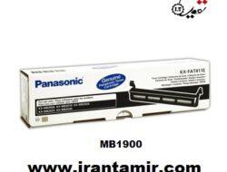 خرید تونر کارتریج فکس پاناسونیک KX-MB1900