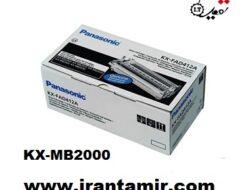 خرید درام فکس پاناسونیک KX-MB2000