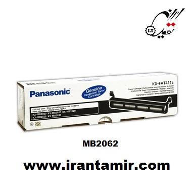 خرید تونر کارتریج فکس پاناسونیک KX-MB2062