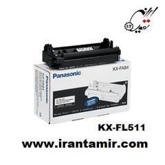 خرید درام فکس پاناسونیک KX-FL511