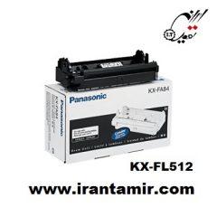 خرید درام فکس پاناسونیک KX-FL512