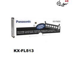 خرید تونر کارتریج فکس پاناسونیک KX-FL513