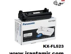 خرید درام فکس پاناسونیک KX-FL523