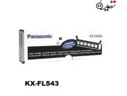 خرید تونر کارتریج فکس پاناسونیک KX-FL543