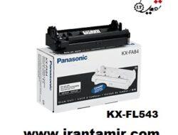 خرید درام فکس پاناسونیک KX-FL543