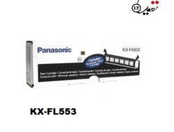 خرید تونر کارتریج فکس پاناسونیک KX-FL553