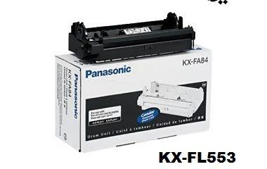 خرید درام فکس پاناسونیک KX-FL553