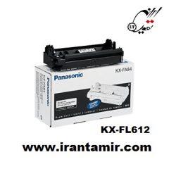 خرید درام فکس پاناسونیک KX-FL612