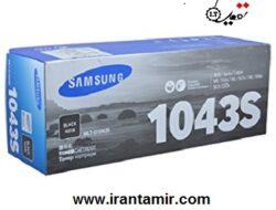 خرید کارتریج samsung مدل 1043