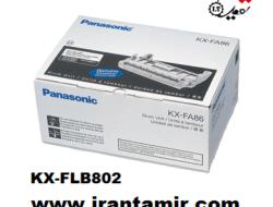 خرید درام فکس پاناسونیک KX-FLB802