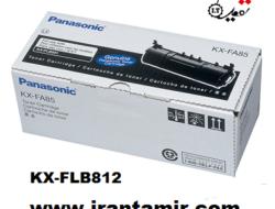 خرید تونر کارتریج فکس پاناسونیک KX-FLB812