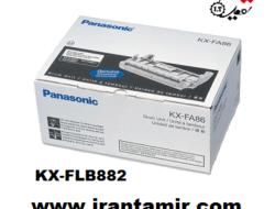 خرید درام فکس پاناسونیک KX-FLB882