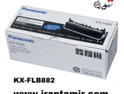 خرید تونر کارتریج فکس پاناسونیک KX-FLB882