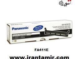 خرید تونر کارتریج فکس پاناسونیک KX-FA411E