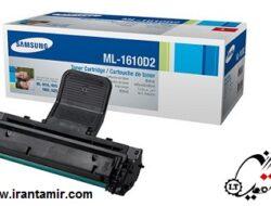 خرید کارتریج پرینتر samsung ml-1610