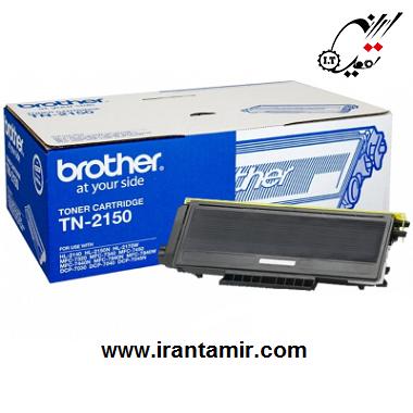 خرید کارتریج Brother TN-2150