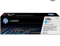 خرید کارتریج لیزری رنگی آبی hp 128a