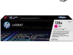 خرید کارتریج لیزری رنگی قرمز hp 128a