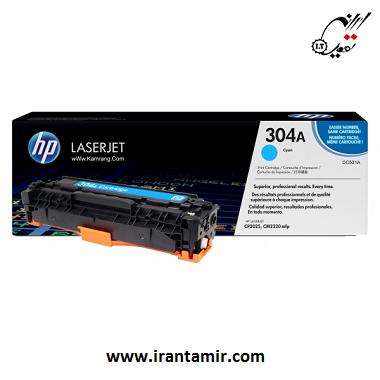 خرید کارتریج لیزری رنگی آبی hp 304a